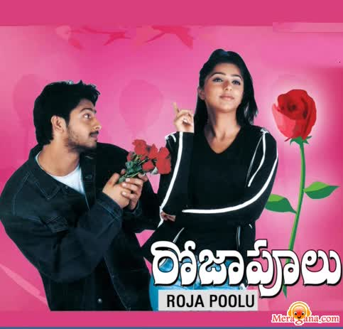 Poster of Roja Poolu (2002) - (Telugu)